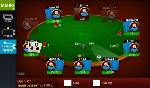 Blind rules in poker