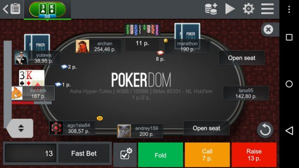 pokerdom_android_pokernavi