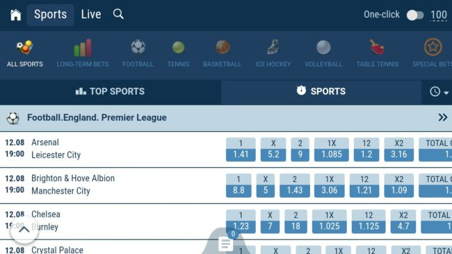 1xBet Mobile Bookmaker on Android, iOS devices | PokerNavi