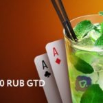 Brand new Sunday Grand tournaments at PokerDom