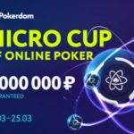 Micro Cup Of Online Poker at PokerDom – 5,000,000 RUB ($86K) GTD