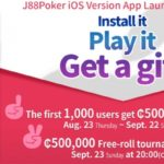 Download J88Poker's client on your iOS device and get free $5!