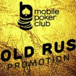 Gold Rush promotion is back at MobilePokerClub